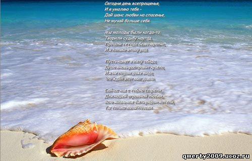 Красивые картинки со стихами о любви